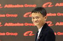 Alibaba investe nel retail: acquisito il 20% di Suning Commerce